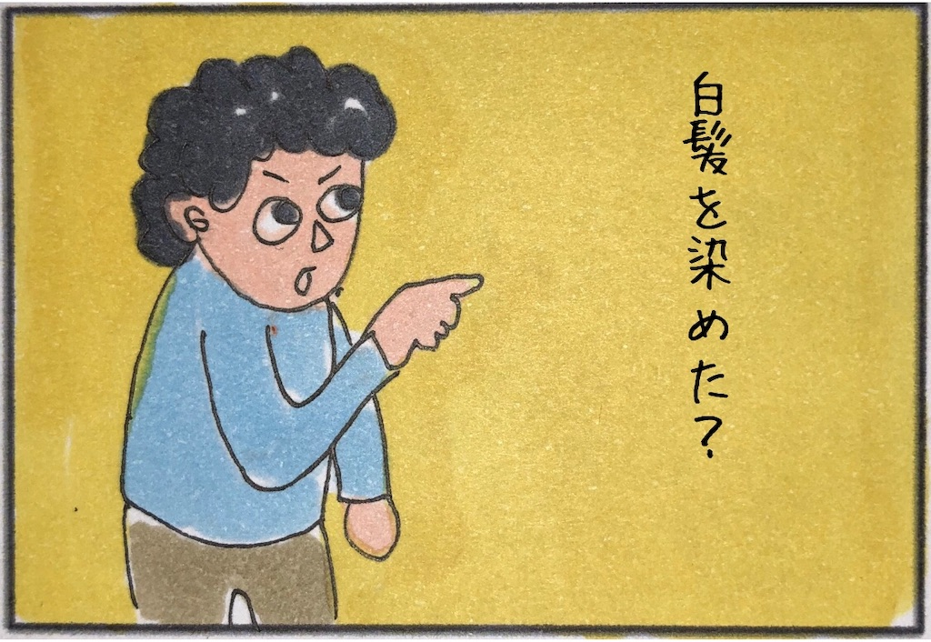 f:id:kitano-stop:20181228165005j:image
