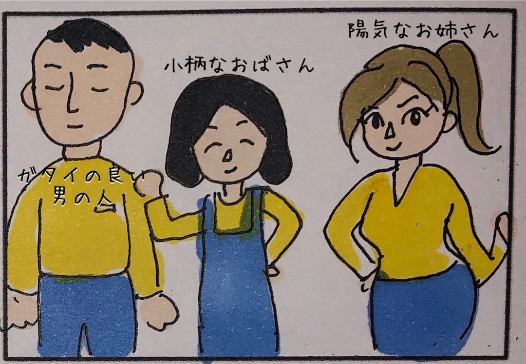 f:id:kitano-stop:20190101195109j:image