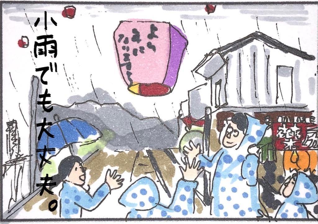 f:id:kitano-stop:20190102204117j:image