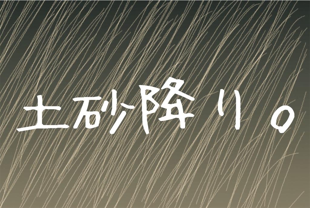 f:id:kitano-stop:20190103133348j:image