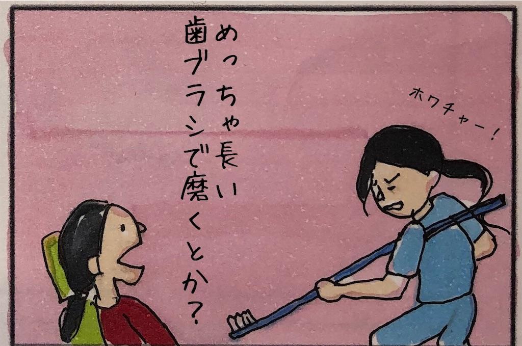f:id:kitano-stop:20190104222243j:image