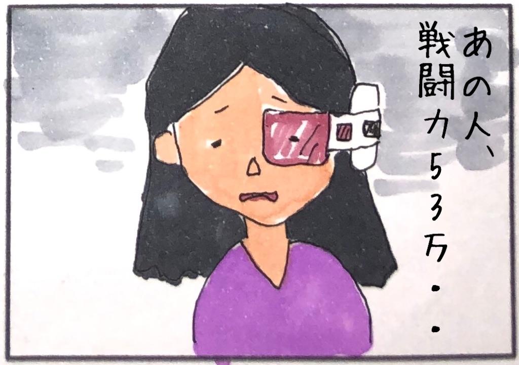 f:id:kitano-stop:20190106202830j:image