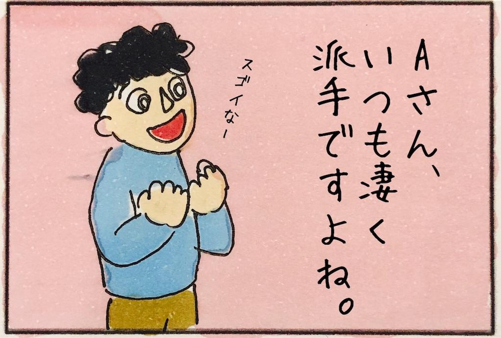 f:id:kitano-stop:20190113222650j:image