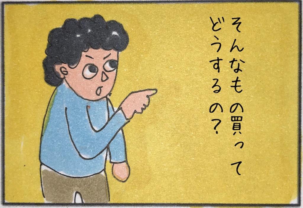 f:id:kitano-stop:20190116001335j:image