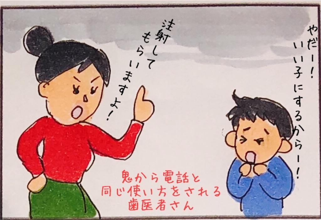 f:id:kitano-stop:20190117112336j:image