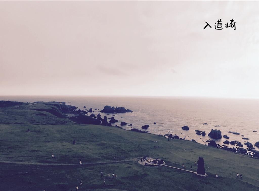 f:id:kitano-stop:20190117225012j:image