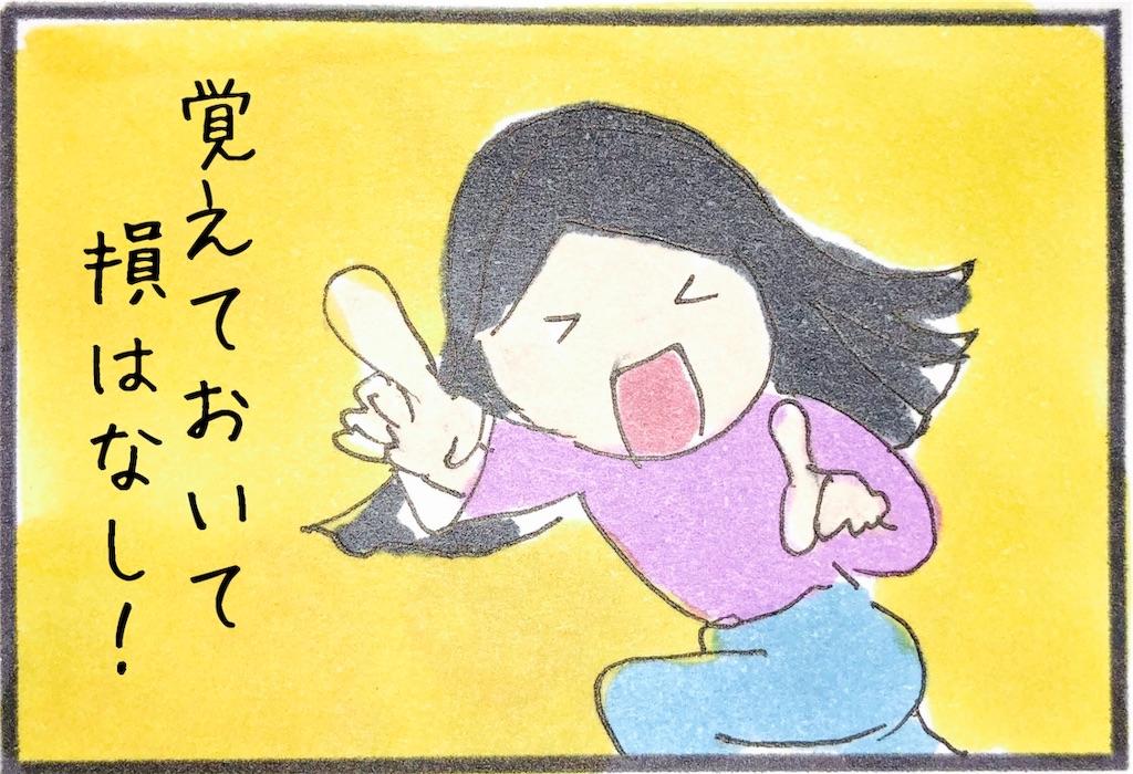 f:id:kitano-stop:20190118134830j:image