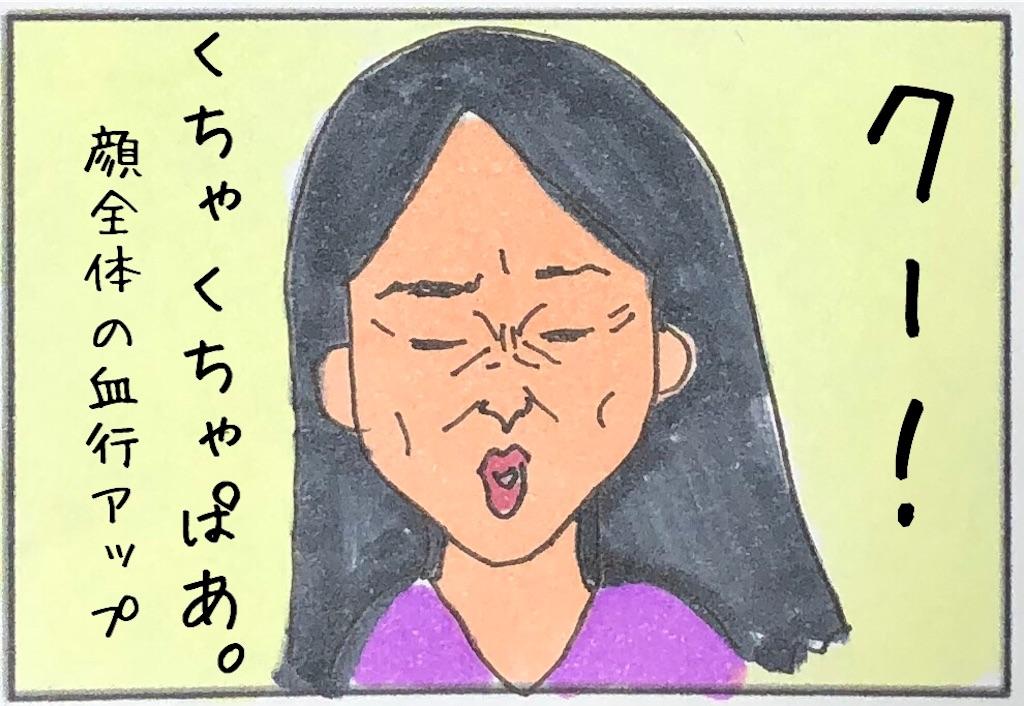 f:id:kitano-stop:20190119184843j:image