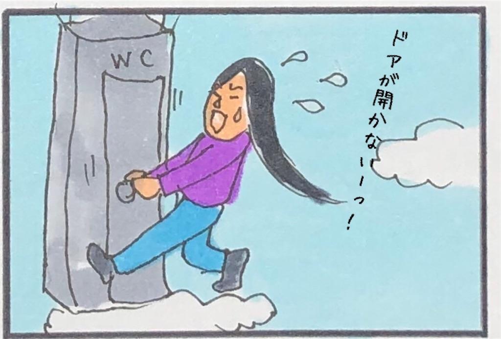 f:id:kitano-stop:20190122011019j:image