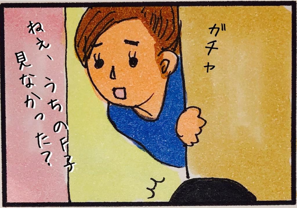 f:id:kitano-stop:20190122082301j:image