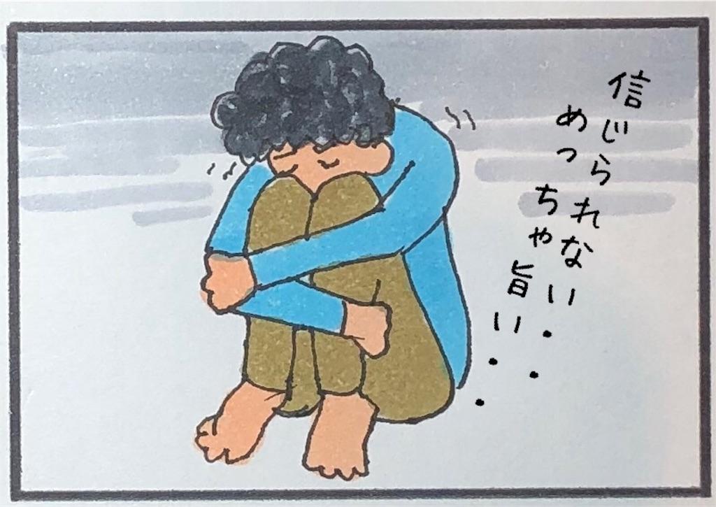 f:id:kitano-stop:20190123004836j:image