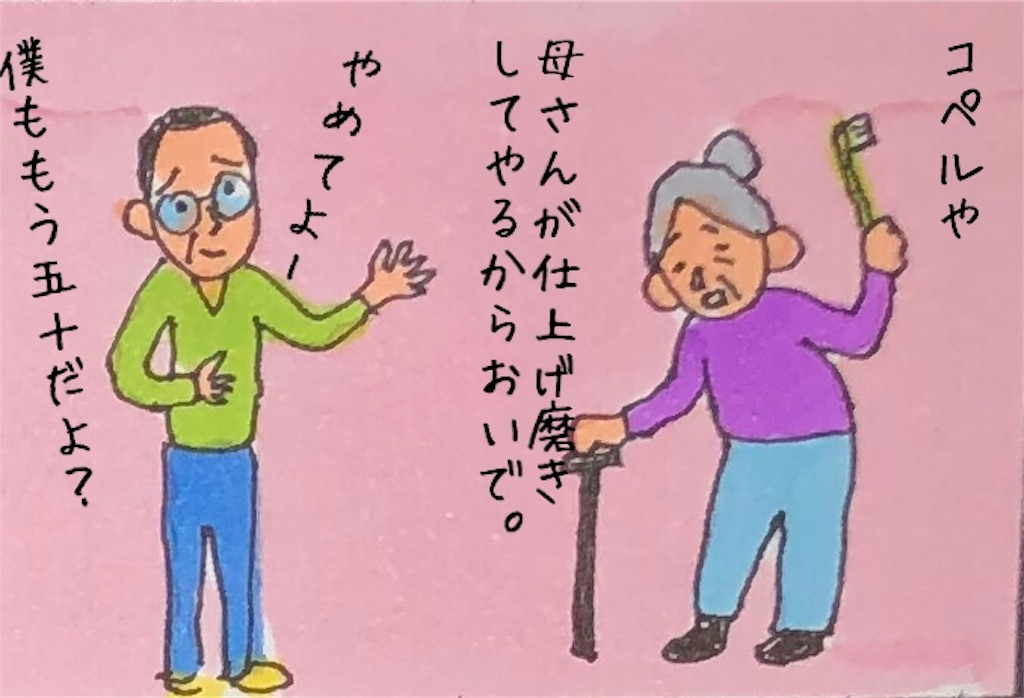 f:id:kitano-stop:20190124005527j:image