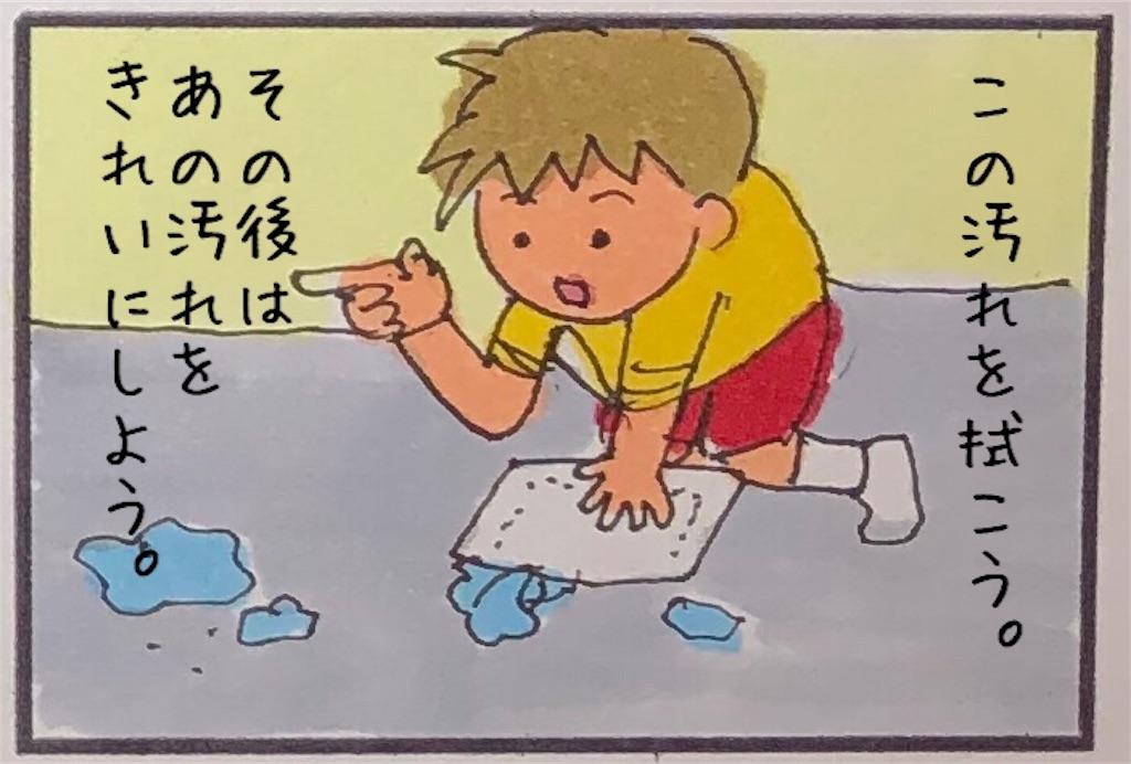 f:id:kitano-stop:20190124102827j:image
