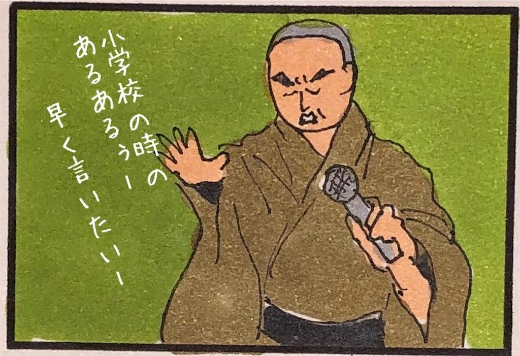 f:id:kitano-stop:20190126193803j:image