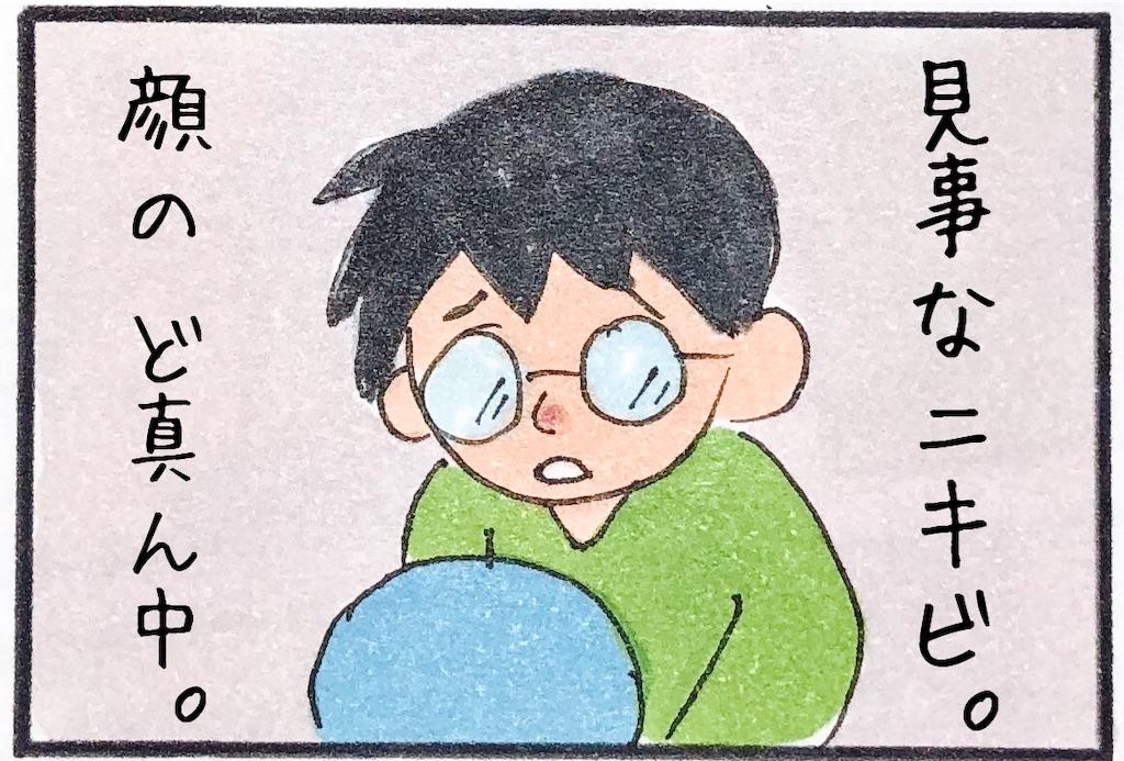 f:id:kitano-stop:20190127094704j:image