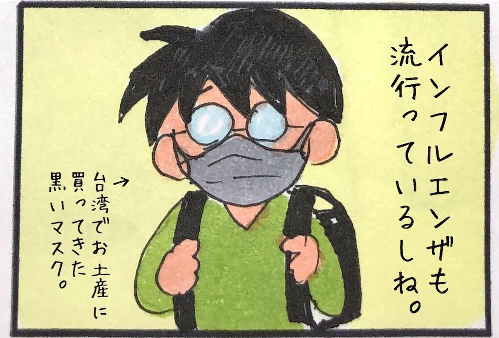 f:id:kitano-stop:20190127095006j:image