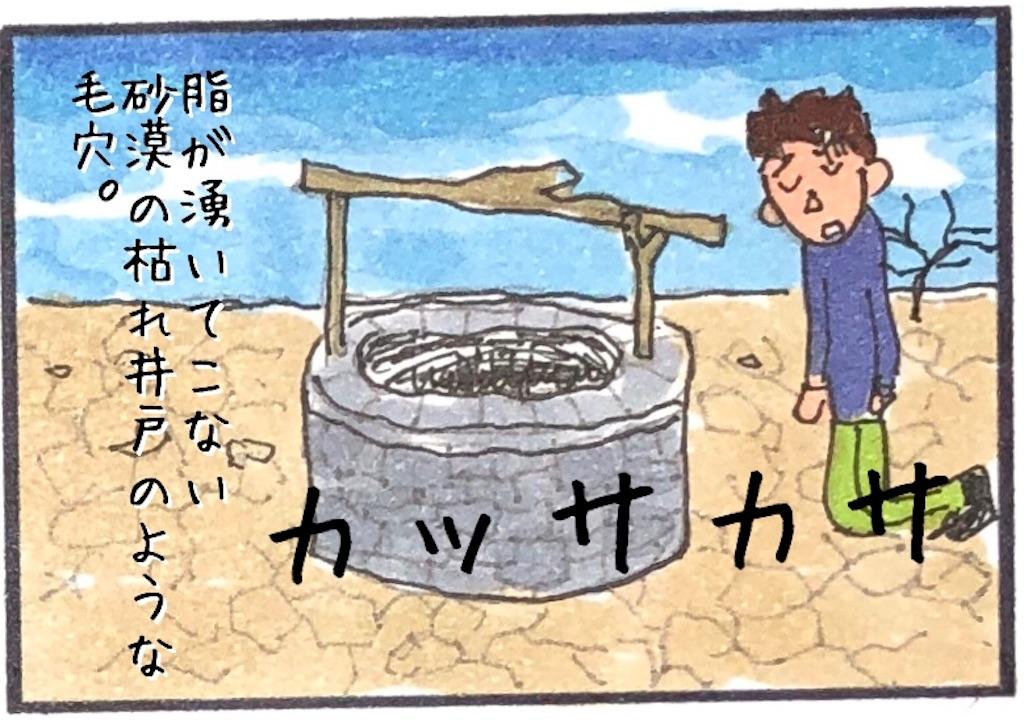 f:id:kitano-stop:20190127095358j:image
