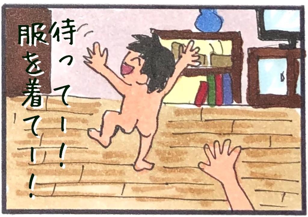f:id:kitano-stop:20190127100651j:image