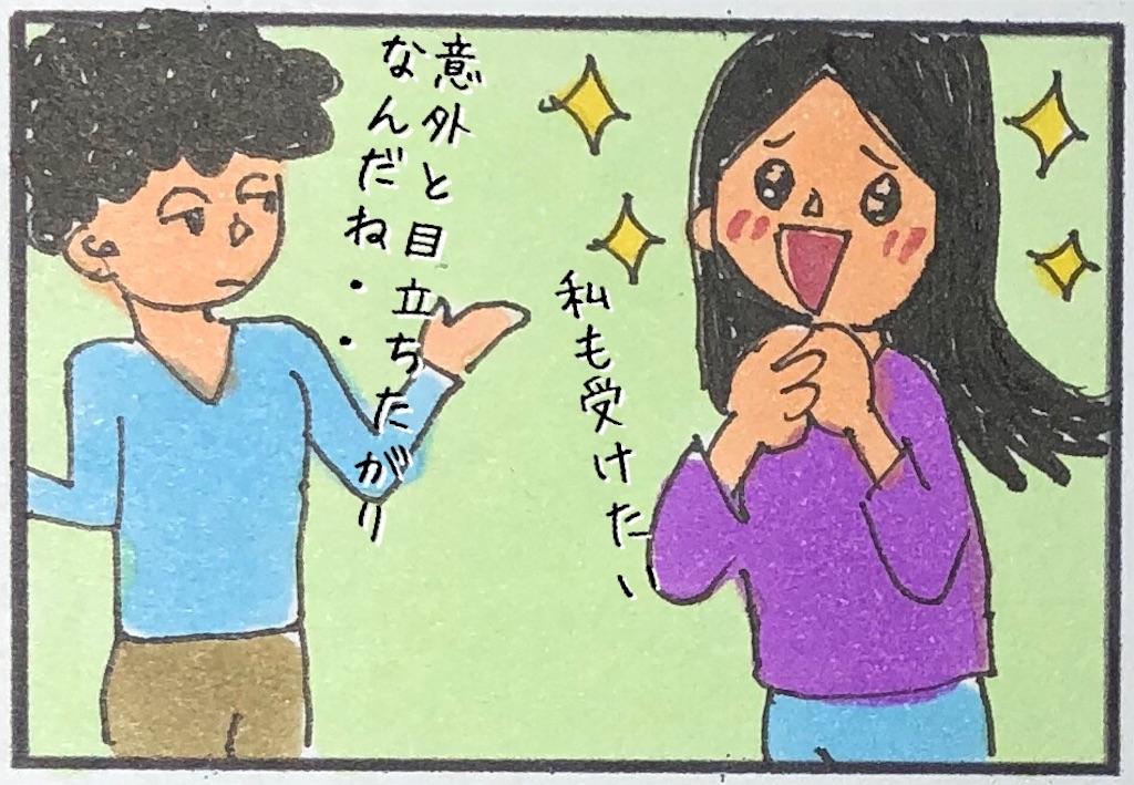 f:id:kitano-stop:20190128215319j:image
