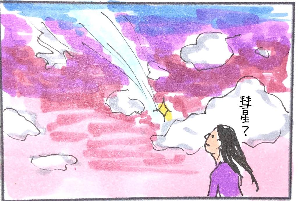 f:id:kitano-stop:20190129115840j:image