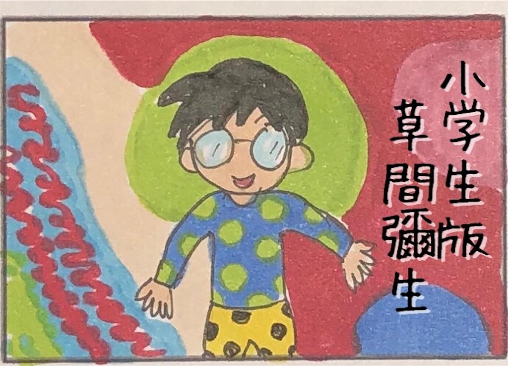 f:id:kitano-stop:20190131145158j:image