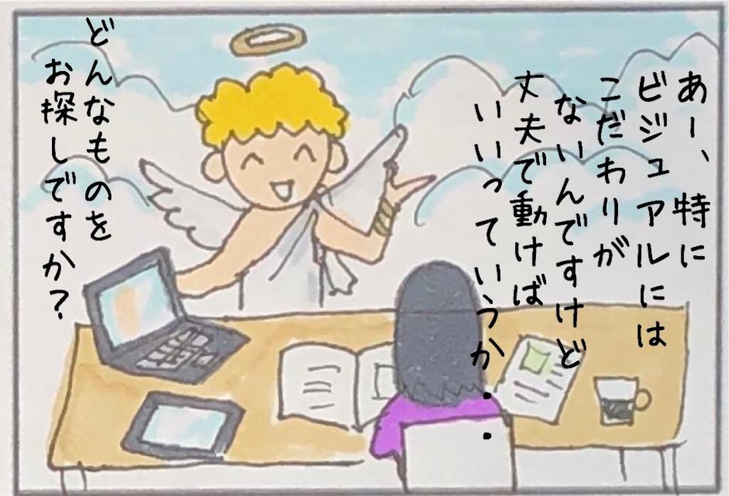 f:id:kitano-stop:20190201220616j:image