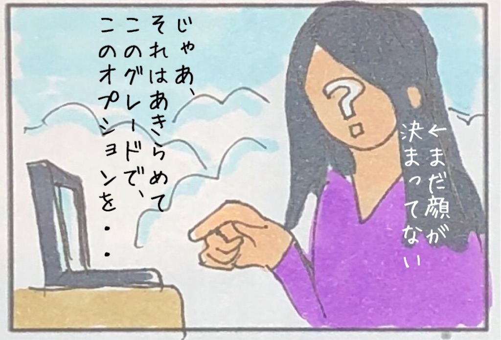 f:id:kitano-stop:20190201222310j:image