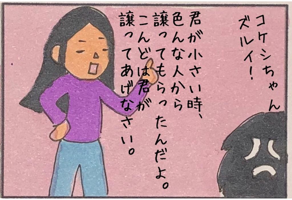 f:id:kitano-stop:20190207142549j:image