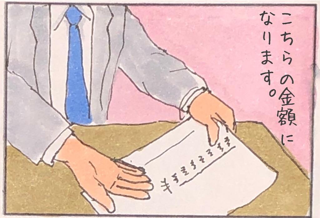 f:id:kitano-stop:20190210134224j:image