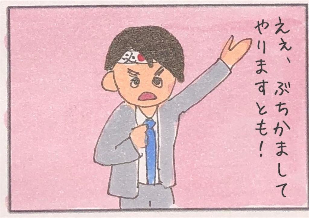 f:id:kitano-stop:20190210205654j:image