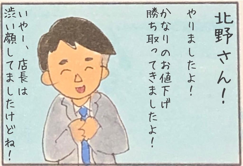 f:id:kitano-stop:20190210210053j:image