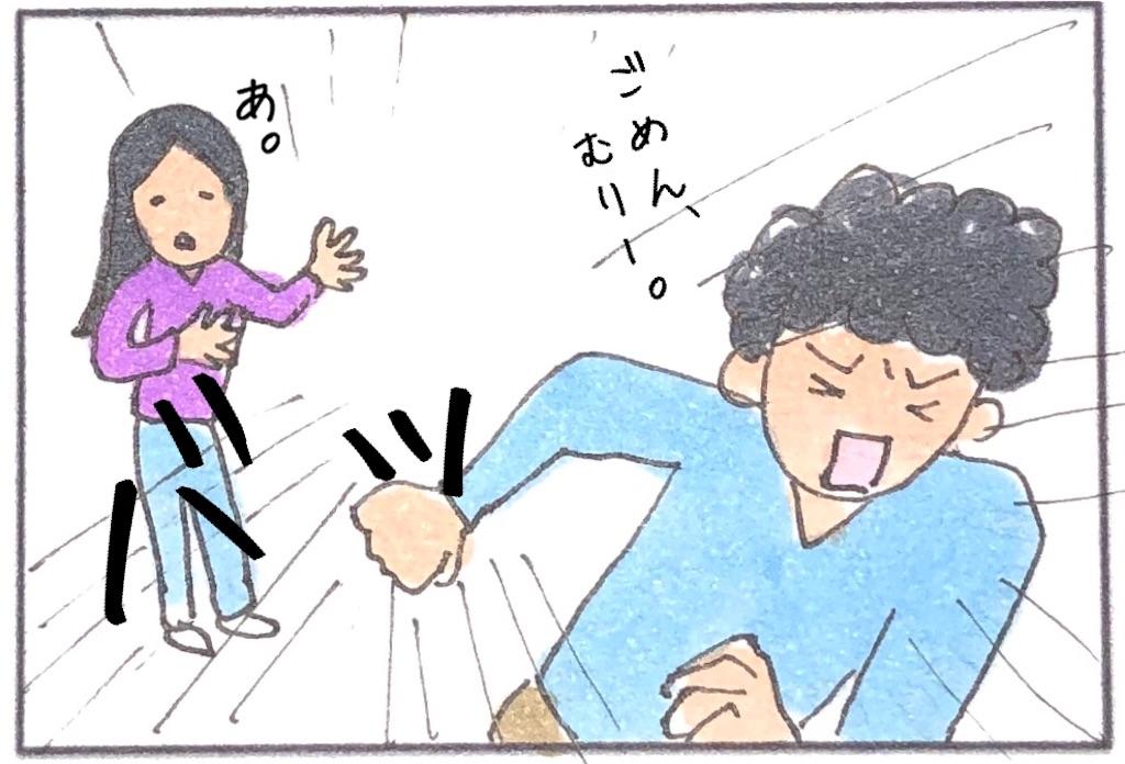 f:id:kitano-stop:20190212231211j:image