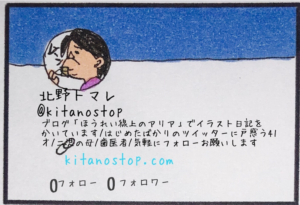 f:id:kitano-stop:20190217010346j:image