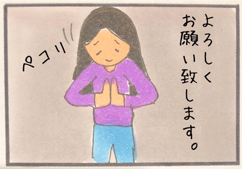 f:id:kitano-stop:20190217033838j:image