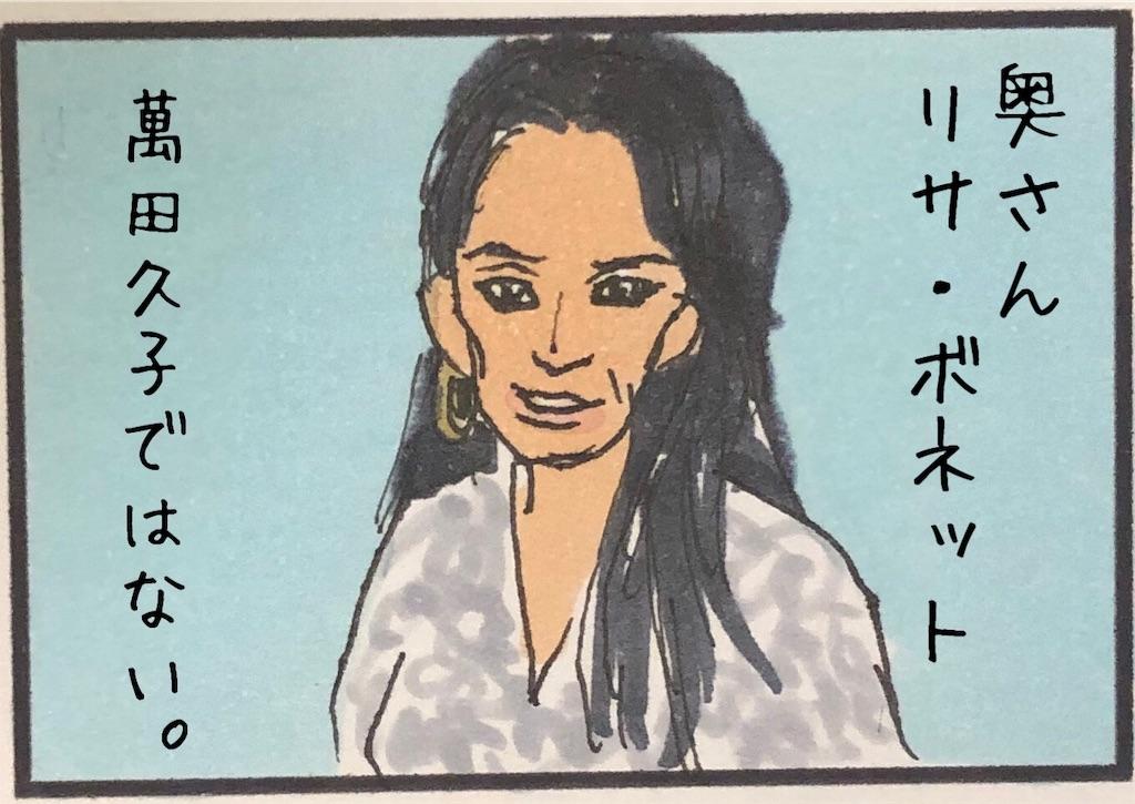 f:id:kitano-stop:20190218222932j:image