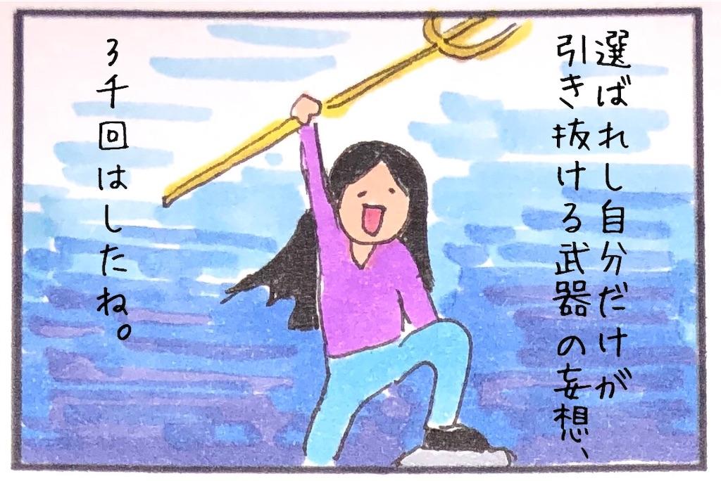 f:id:kitano-stop:20190220000419j:image