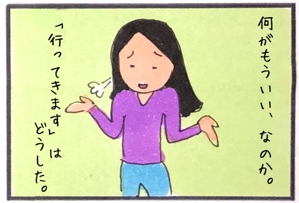 f:id:kitano-stop:20190222132407j:image