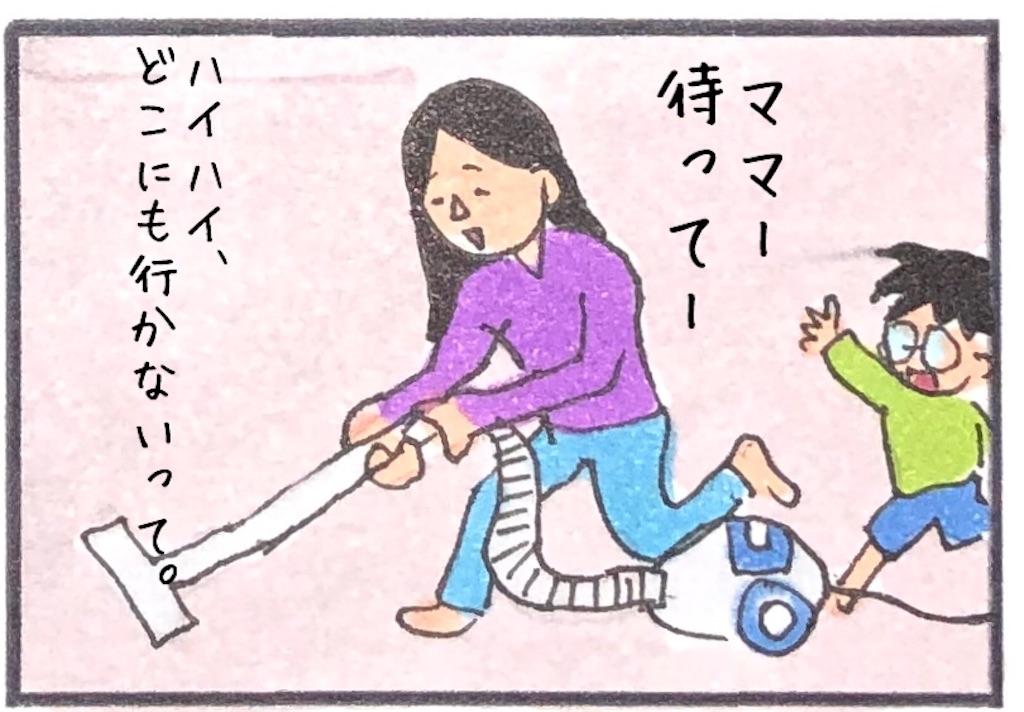 f:id:kitano-stop:20190222132926j:image
