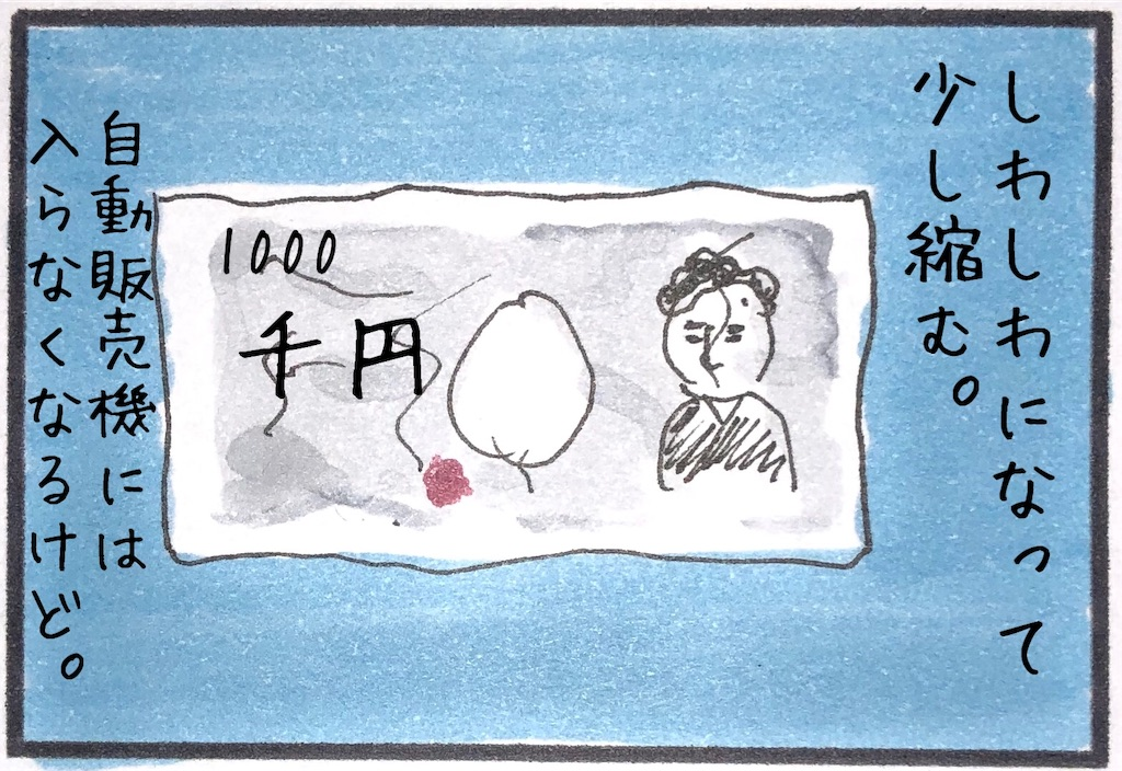 f:id:kitano-stop:20190224184031j:image