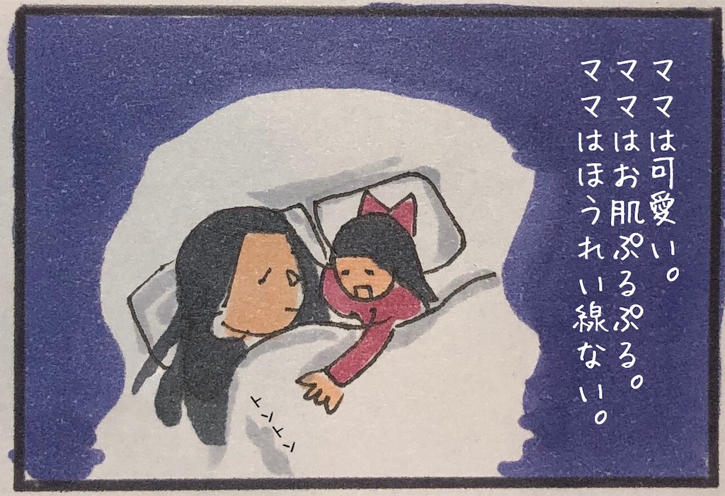 f:id:kitano-stop:20190227162827j:image