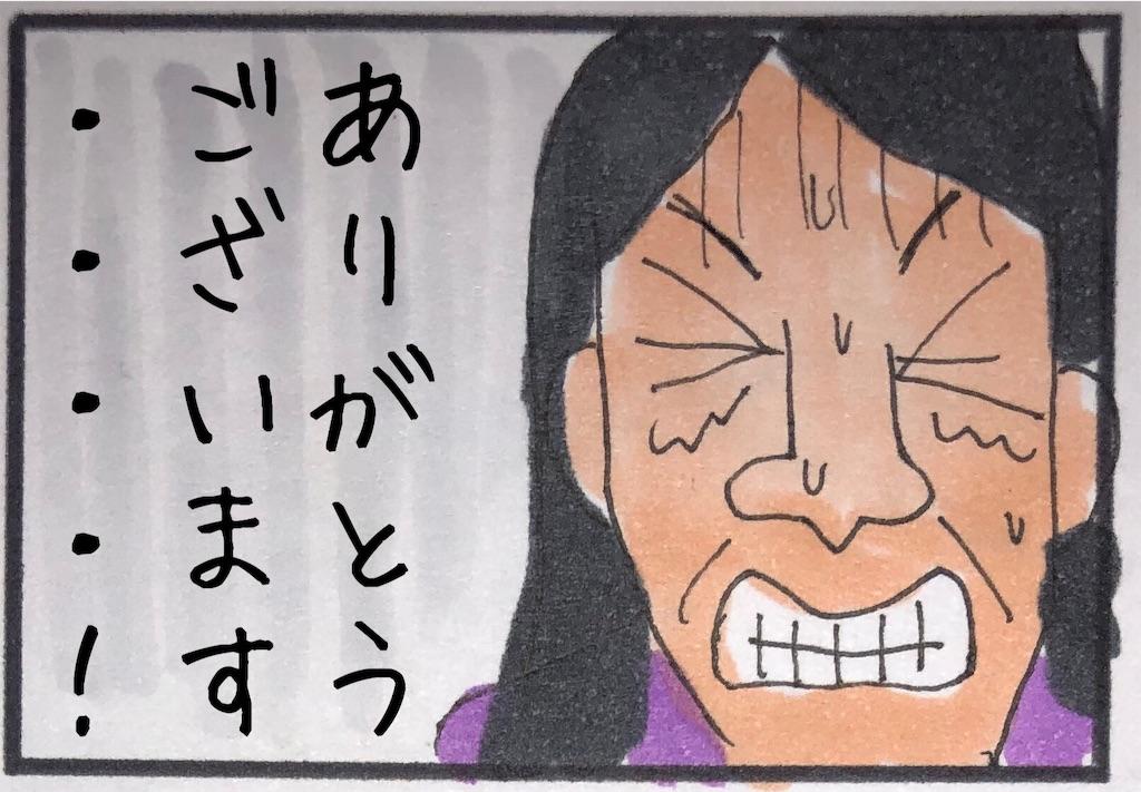 f:id:kitano-stop:20190228231758j:image