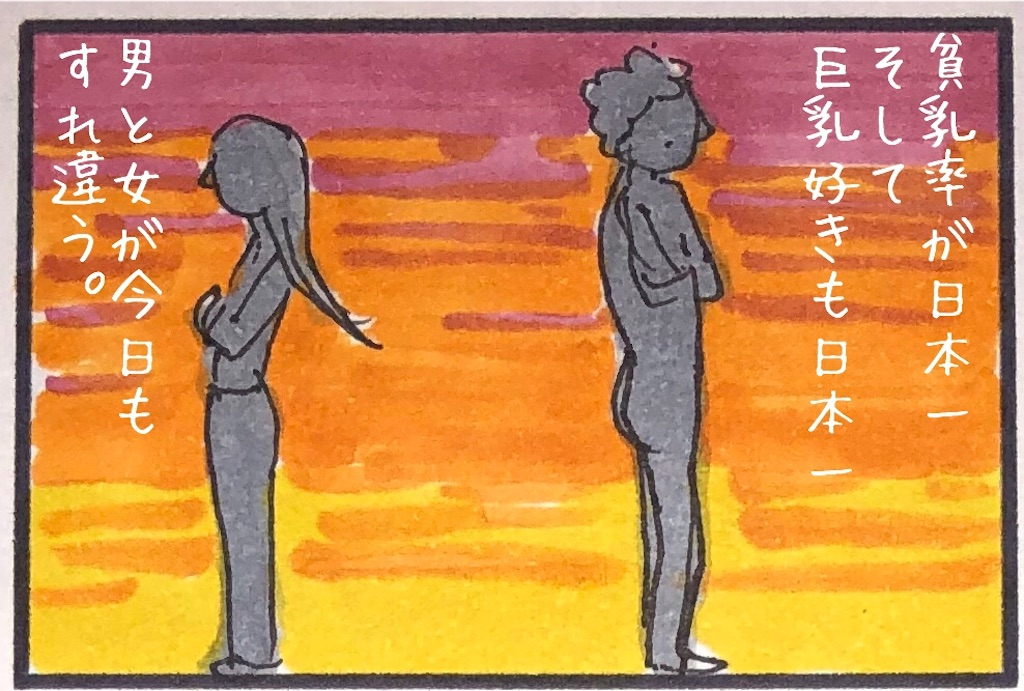 f:id:kitano-stop:20190306145535j:image