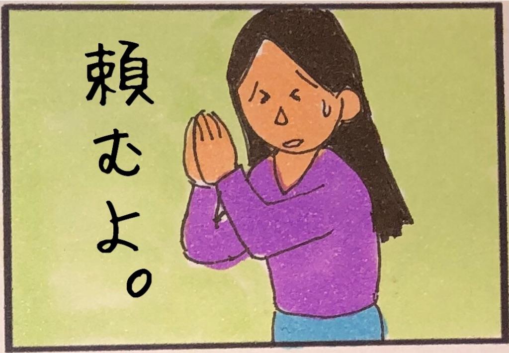 f:id:kitano-stop:20190308080615j:image
