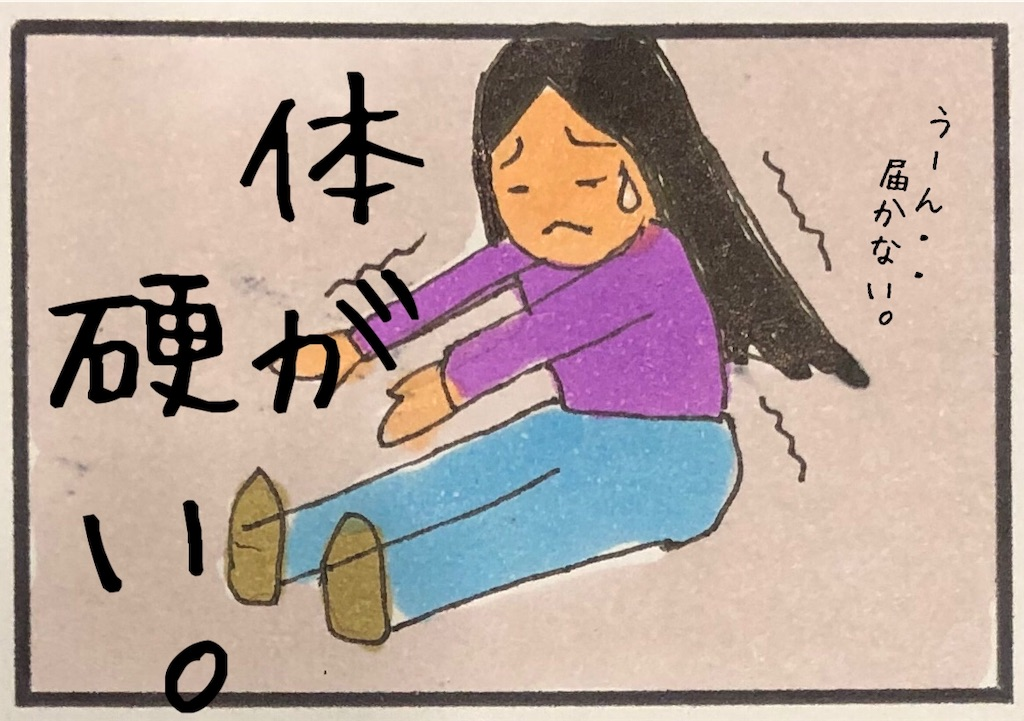 f:id:kitano-stop:20190325151949j:image