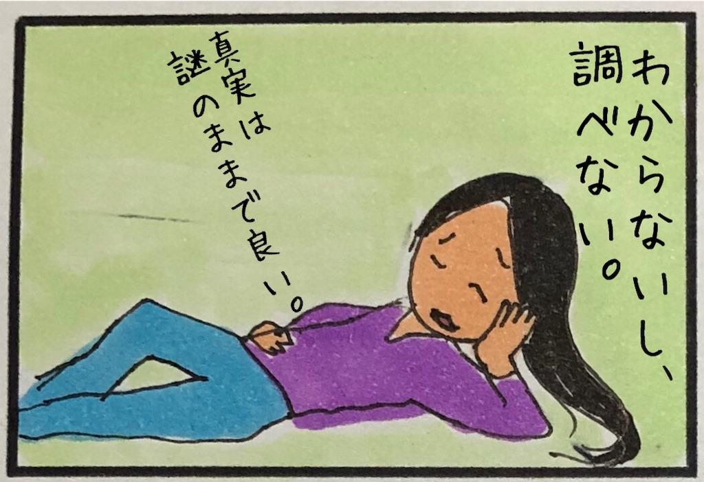 f:id:kitano-stop:20190329221630j:image