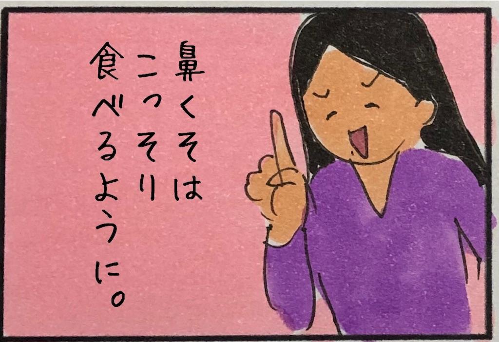 f:id:kitano-stop:20190329221752j:image