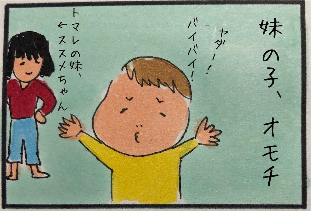 f:id:kitano-stop:20190404001432j:image
