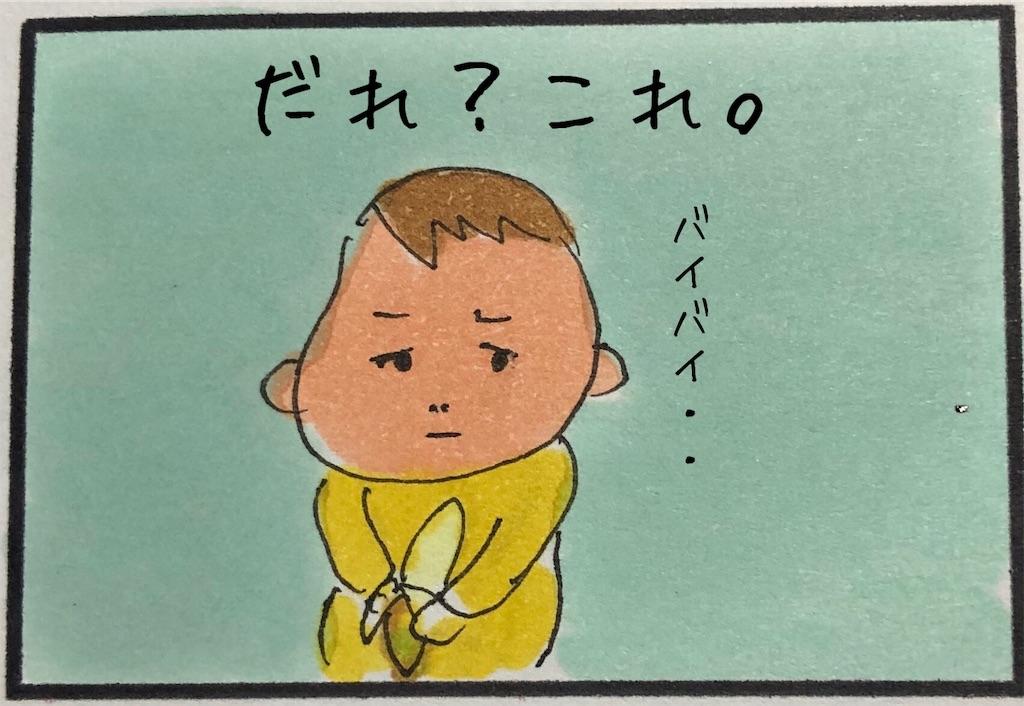 f:id:kitano-stop:20190404004129j:image