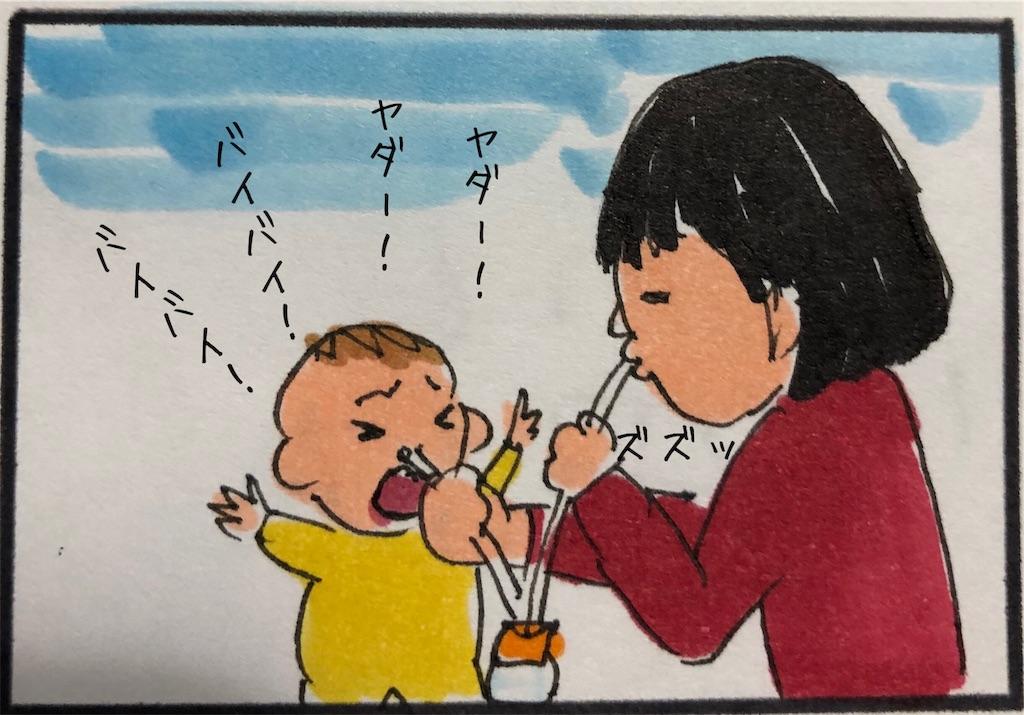 f:id:kitano-stop:20190404005030j:image
