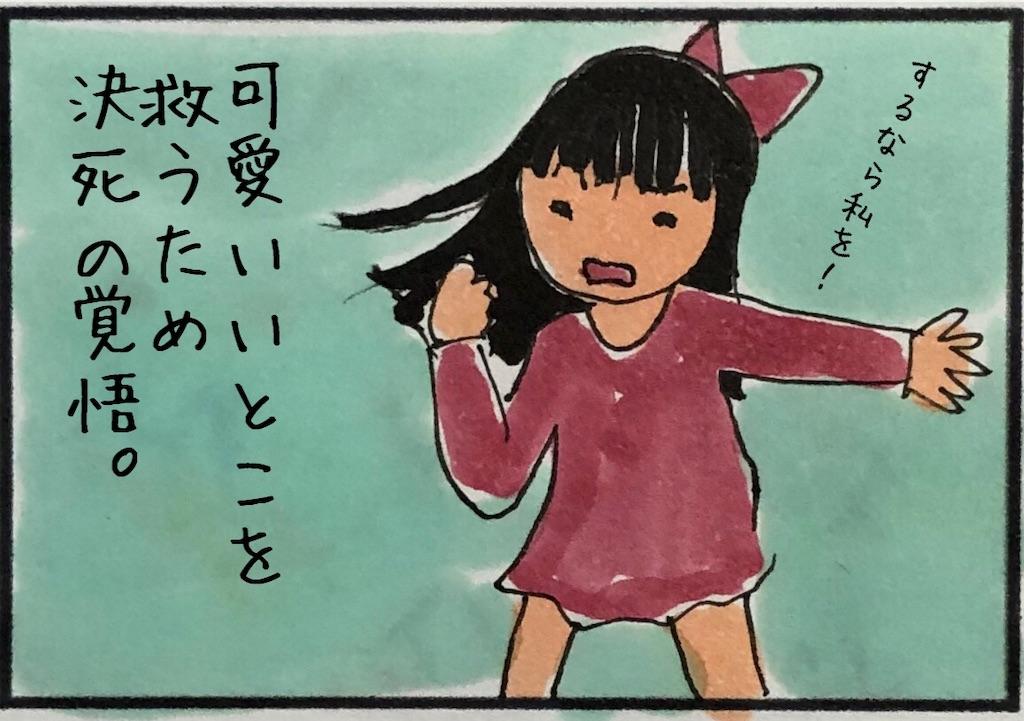 f:id:kitano-stop:20190404084522j:image